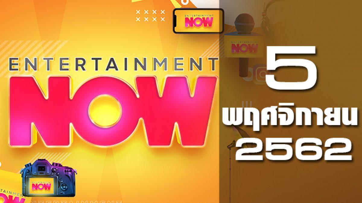 Entertainment Now Break 1 05-11-62