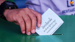 ย้อนดูสถิติ ผู้ไปใช้สิทธิเลือกตั้ง! บัตรดี-บัตรเสีย