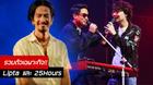 Lipta แท็คทีม 25Hours เสิร์ฟความสนุกบนเวที 'GSB Duo Concert'