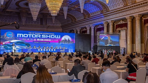 Bangkok International Motor Show 2021