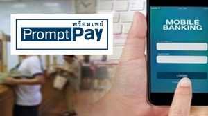 สมาคมธนาคารไทย แจงสาเหตุกรณี พร้อมเพย์ล่ม