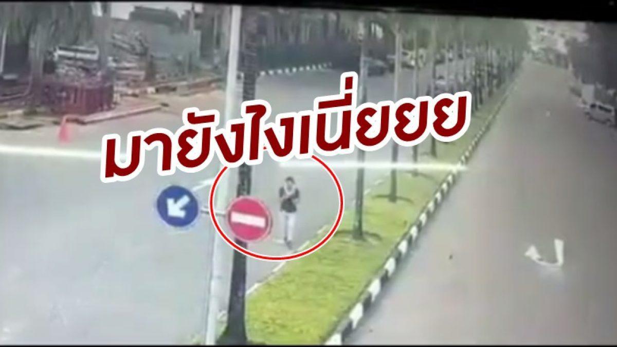 คลิปอุทาหรณ์ สายวิ่ง! สาวอินโดนีเซีย เจอรถพุ่งข้ามเกาะกลางชนจังๆ ขณะออกกำลังกาย