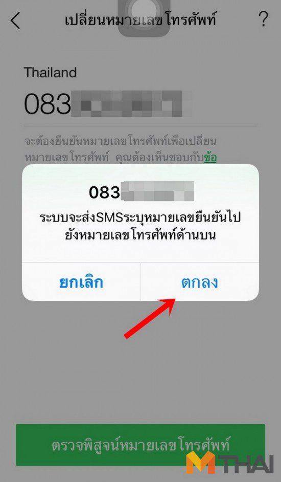 Line_6_resize