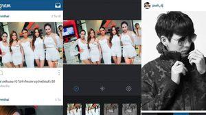 Instagram อัพเดต!!! รองรับการอัพโหลดรูปแนวตั้งและแนวนอน