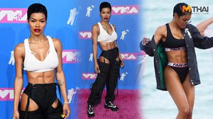 กล้ามหน้าท้องชัดมาก! Teyana Taylor นักร้องที่สวมกางเกงทรงแปลก เข้างาน VMAs 2018