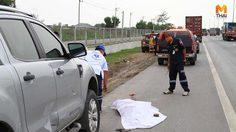 คนขับกระบะสุดซวย จอดรถปัสสาวะริมทาง ถูกเทรลเลอร์ชนเสียชีวิต