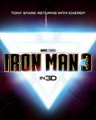 Iron Man 3 ไอรอนแมน 3