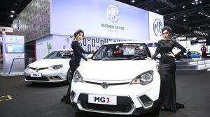 MG ชวนลูกค้าสัมผัส สุนทรียภาพ แห่งการขับขี่และ ความคุ้มค่า ที่งานบางกอก มอเตอร์โชว์ ครั้งที่ 38