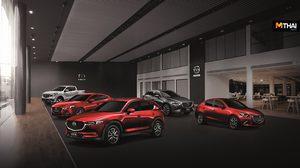 ปิดยอดขาย Mazda ตุลาคมพุ่ง 63% ด้วยยอดขาย 5,647 คัน BT-50 กลับมาแรงสุด