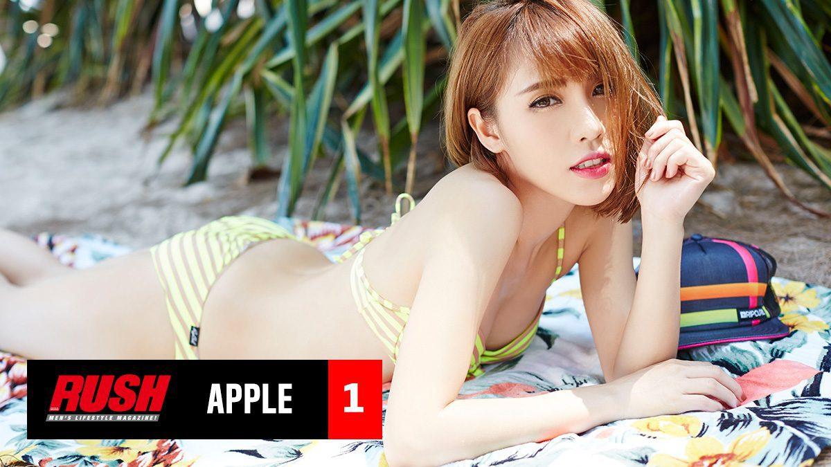 แอปเปิ้ล สีสะเหงียน สีหาราช ดาราสาวขวัญใจวัยรุ่นสุดฮอท Issue 80
