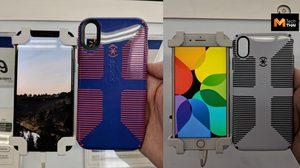 รีบเกิน!! ห้างดังในอเมริกา เตรียมขายเคส iPhone Xs Max และ iPhone 9 แล้ว