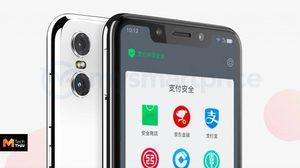 Motorola P30 Play หลุดสเปคจริงบนหน้าเว็บก่อนเปิดตัว ราคาไม่ถึงหมื่น