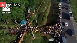 ตูน บอดี้สแลม วิ่งวันที่ 13 มุ่งหน้าสุราษฎร์ คนแห่ให้กำลังใจเพียบ ยอดทะลุ 217 ล้าน
