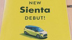 หลุดโบรชัวร์ 2019 Toyota Sienta MPV รุ่นปรับโฉม ใหม่ทั้งรูปลักษณ์เเละเครื่องยนต์