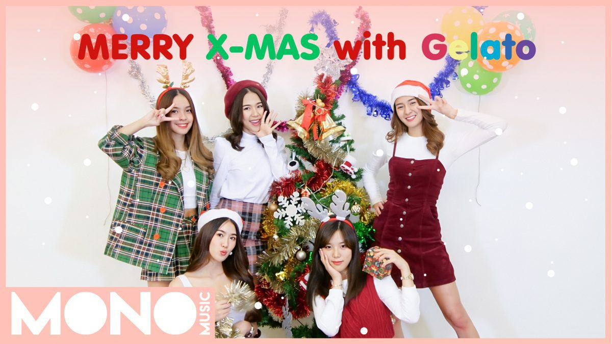 [Merry Christmas with Gelato] สาวๆ Gelato กับภารกิจสุดน่ารักในวันคริสต์มาส