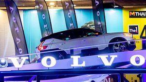 The Volvo Way : Freedom to Experience กิจกรรมทดสอบยานยนต์สุดเร้าใจ