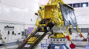 ตึงเครียด ! 'ยานวิกรม' ที่กำลังลงจอดบนดวงจันทร์ของอินเดียขาดการติดต่อ