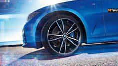 All-New BMW 3-Series รุ่น M340i M Performance เปิดตัว 2 ต.ค. นี้ที่ ปารีส