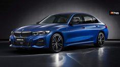 BMW Series 3 2019 รุ่นใหม่ล่าสุด มีระยะฐานล้อที่ยาวที่สุดเท่าที่เคยผลิตมา