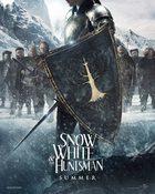 Snow White & The Huntsman สโนว์ไวท์ & พรานป่า ในศึกมหัศจรรย์
