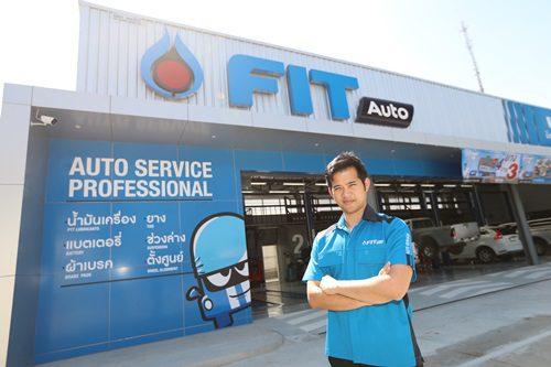 FIT Auto ขอเชิญชวนประชาชนตรวจเช็กสภาพรถฟรี 30 รายการ พร้อมมอบส่วนลดพิเศษ เพื่อช่วยบรรเทาปัญหามลภาวะทางอากาศ