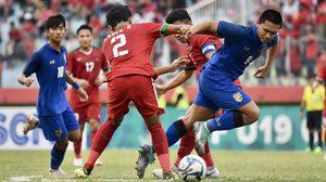 ไล่ไม่ทัน! ช้างศึก U19 ถูกอินโดล้างแค้น 2-1 จบอันดับสี่ชิงแชมป์อาเซียน