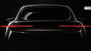 Ford ปล่อยภาพแรกของ SUVไฟฟ้า Mach 1 ที่นำดีไซน์มาจาก Mustang แบบเต็มๆ