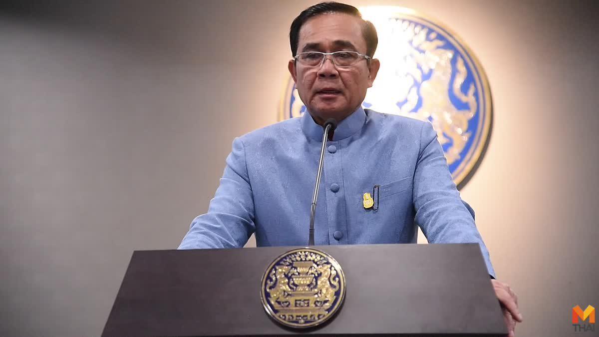 """"""" นายกฯ """" วอนคนไทย ช่วยดูแลประเทศชาติให้สงบ เพื่อเตรียมการสู่เลือกตั้ง และพระราชพิธีสำคัญ"""