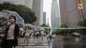 ศาลญี่ปุ่นสั่งจำคุก 'อดีตรัฐมนตรียุติธรรม' 3 ปี ฐานซื้อเสียงเลือกตั้ง