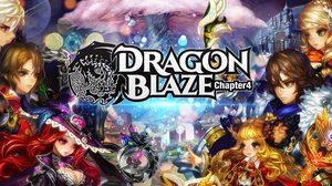 เกมเมอร์ไทยเฮลั่น! Dragon Blaze ซีซั่น 4 เปิดลงทะเบียนล่วงหน้าแล้ววันนี้