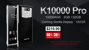 โคตรอึด!! Oukitel เปิดตัว K10000 Pro สมาร์ทโฟนที่มาพร้อมแบตเตอรี่ 10,000 mAh