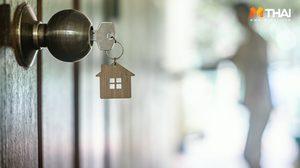 9 เทคนิค อยู่บ้านคนเดียว ให้ปลอดภัย