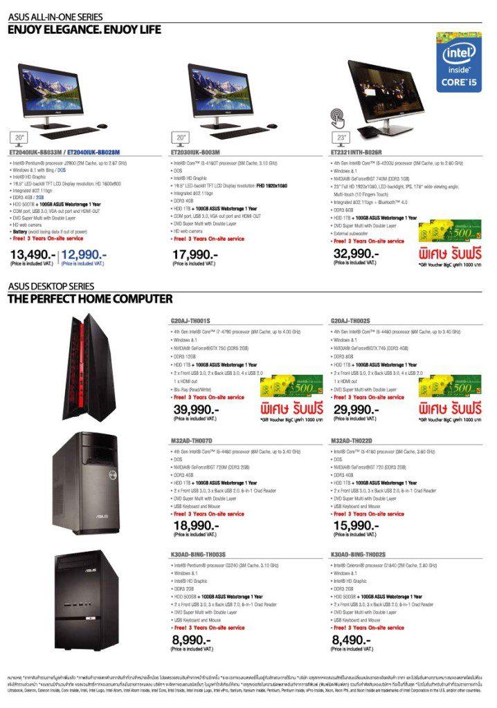 Q2-Commart Next Gen Brochure-P4