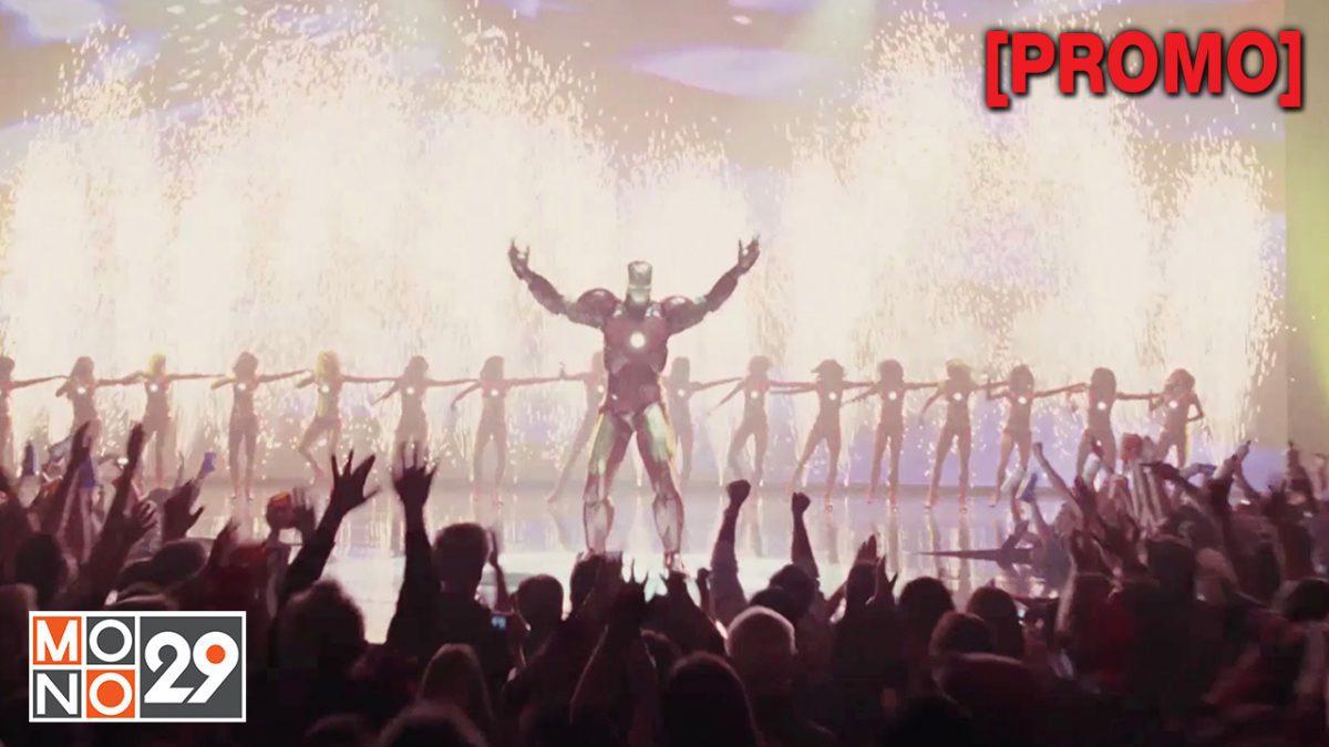 Iron Man 2 มหาประลัยคนเกราะเหล็ก 2 [PROMO]