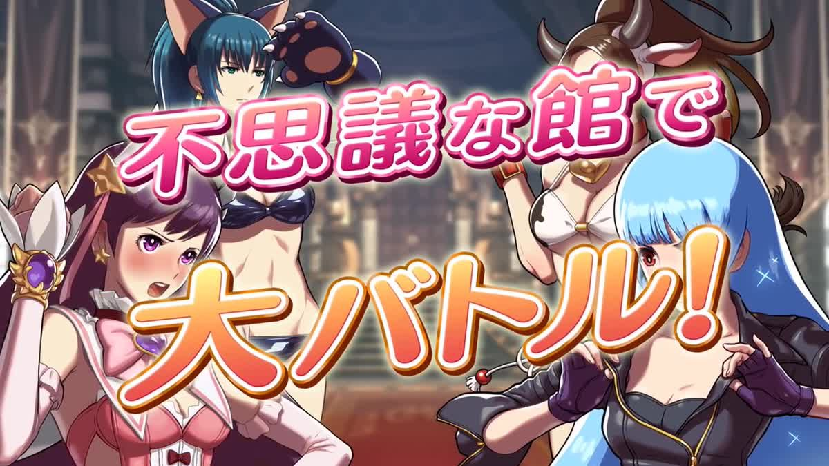[ตัวอย่างเกม] SNK Heroines: Tag Team Frenzy เกม fighting ของสาวๆ  SNK [PS4][Switch]