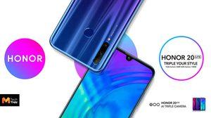 เปิดตัว HONOR 20 Lite สมาร์ทโฟนรุ่นใหม่ที่มาพร้อมกับ ดีไซน์สุดล้ำ ในราคา 7,990 บาท