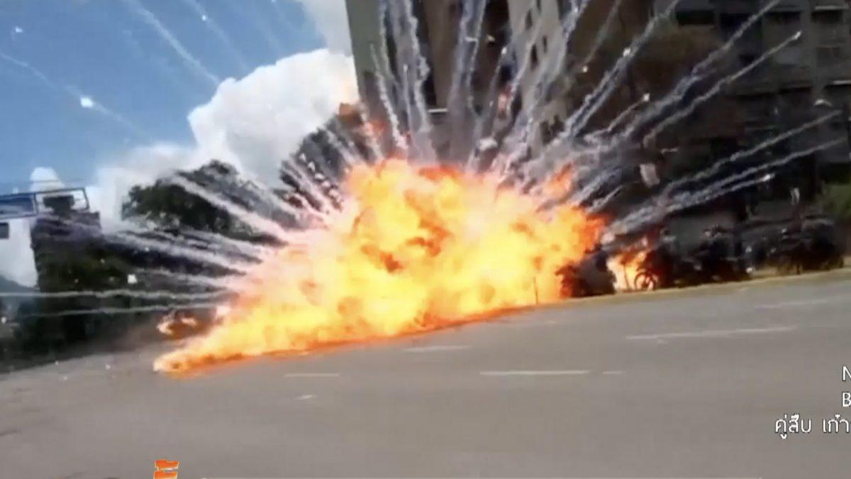 ระเบิดโจมตีตำรวจในเวเนซุเอลา