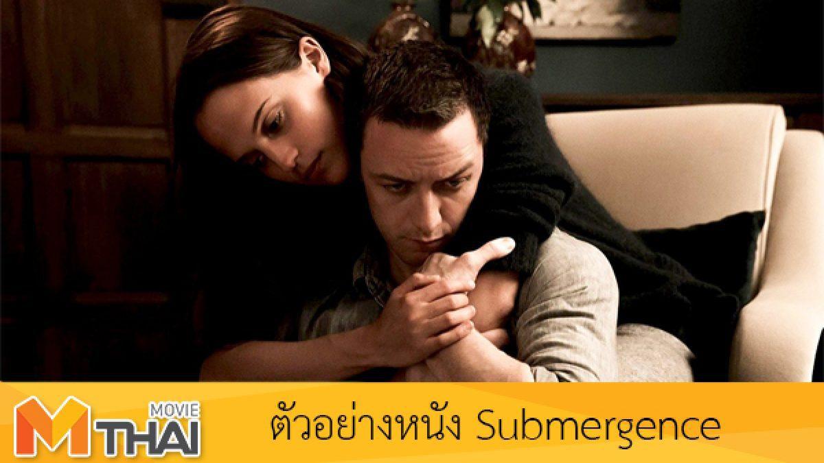 ตัวอย่างหนัง Submergence ห้วงลึกพิสูจน์รัก