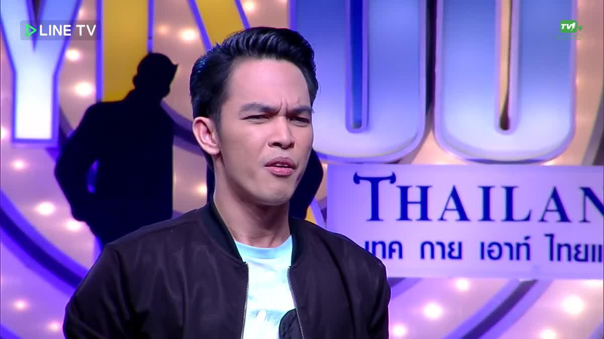พีเค สานสัมพันธ์ไทย พิลิปปินส์ - Highlight EP.10 Take Guy Out Thailand (9 ก.ค. 59)