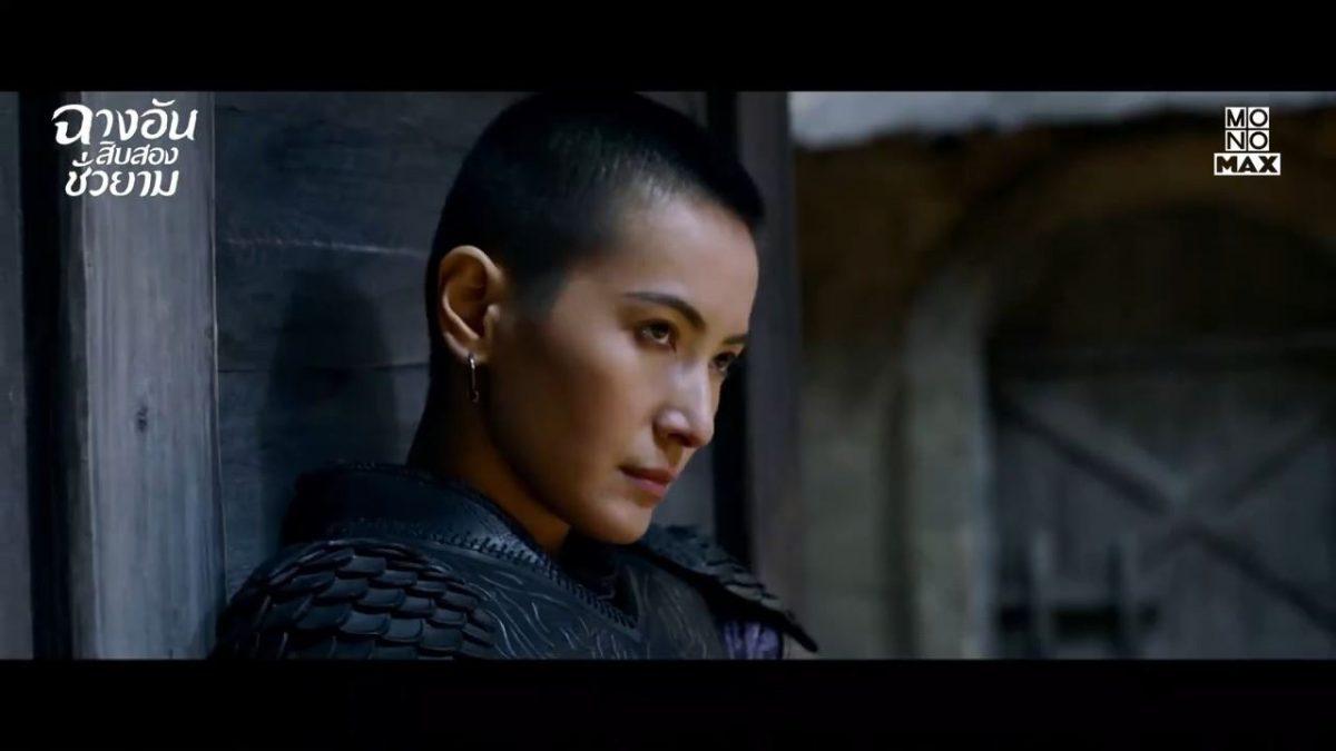 เธอคือ 'อวี๋ฉาง' นักฆ่าสาวผู้ไร้ความปราณี | The Longest Day in Chang'an ฉางอันสิบสองชั่วยาม