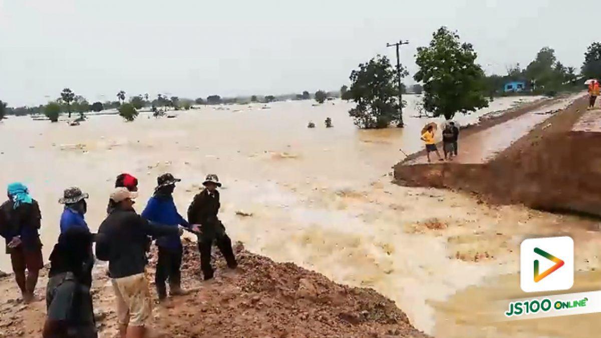คลิปฝนตกหนัก ถนนขาด ที่บ.ท่าเยี่ยม ต.วังหลวง อ.เสลภูมิ จ.ร้อยเอ็ด (17-07-61)