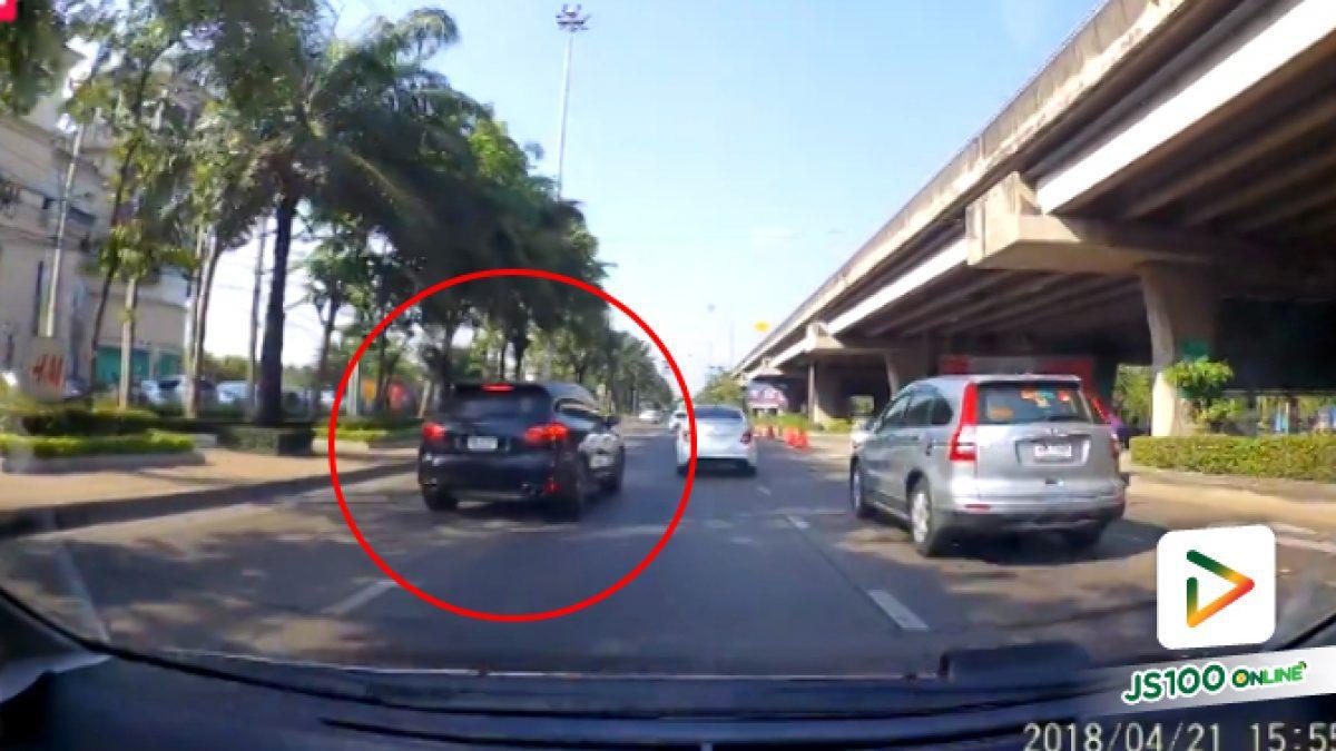 คลิปเก๋งขับรถตัดเลนจากซ้ายไปเลนขวาเพื่อกลับรถ (27-04-61)