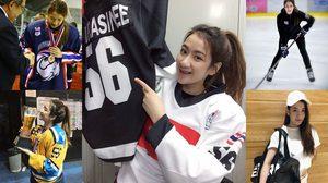 """ส่งตัวเองเรียนตั้งแต่อายุ 15 """"น้ำตาล วิลาสินี"""" จนในวันนี้เธอคือ เจ้าหญิงน้ำแข็ง ทีมชาติไทย"""