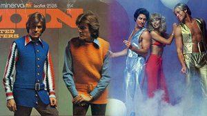 เอาฮาใช่มั้ย! เทรนด์แฟชั่น ยุค 70's ที่ภาวนาให้อย่ากลับมาอีกเลย