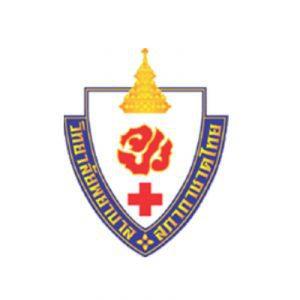 วิทยาลัยพยาบาลสภากาชาดไทย