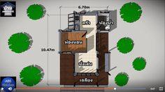 แบบบ้านปูน ขนาดเล็ก ติดผนังไม้เทียม พื้นที่ใช้สอย 60 ตารางเมตร