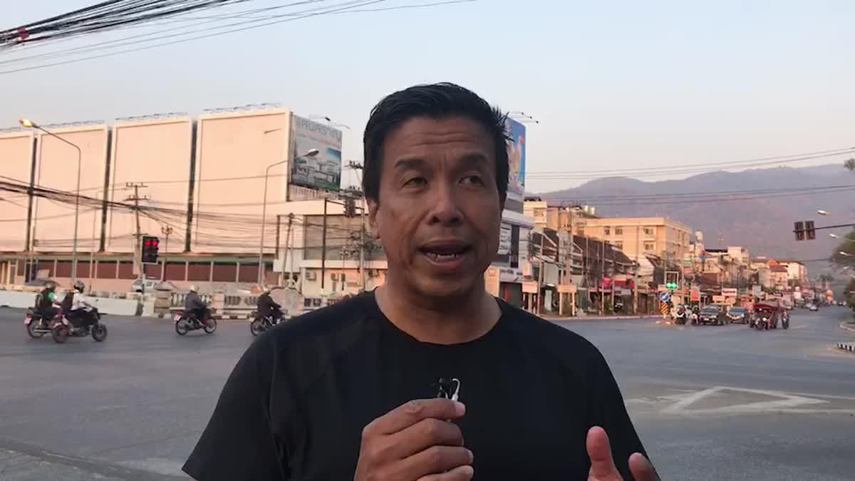 เลือกตั้ง62 : 'ชัชชาติ' จี้รัฐบาล-เอกชน เร่งแก้ปัญหา PM 2.5 เมืองเชียงใหม่