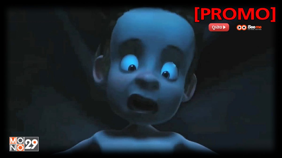 The Ant Bully ดิ แอนท์ บูลลี่ เด็กแสบตะลุยอาณาจักรมด [PROMO]