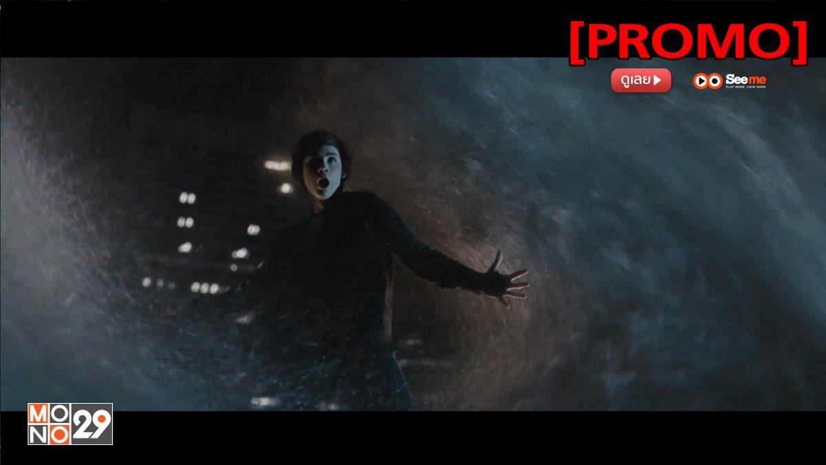Percy Jackson & the Olympians: The Lightning Thief เพอร์ซีย์ แจ็กสัน กับสายฟ้าที่หายไป [PROMO]