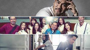 YouTube เผย 10 อันดับเอ็มวียอดฮิตของประเทศไทย ประจำปี 2559